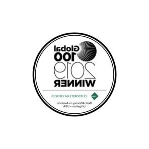 global_100_award_2019_logo_clifford_law_offices